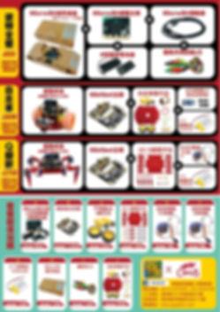 2019micro套餐-01.jpg