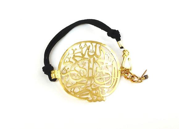 Arabic Kalam Plate Bracelet