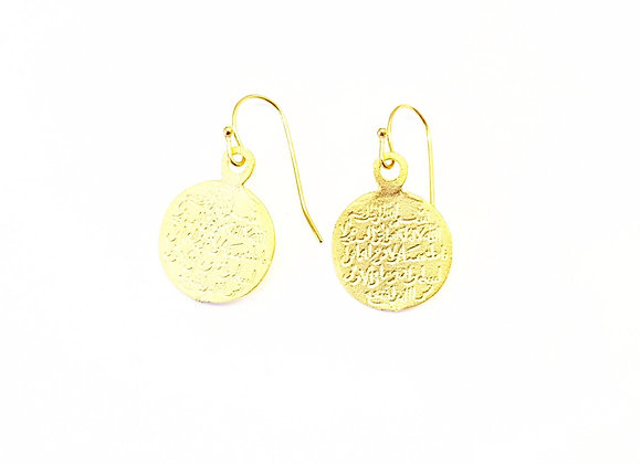 Arabic Vintage Earrings