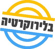 blirokratia UI_final logo-02.png