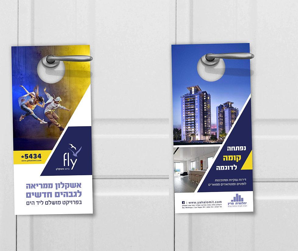 fly-door.jpg