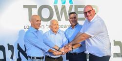 M TOWER אירוע חנוכת מגדל המשרדים והעסקים