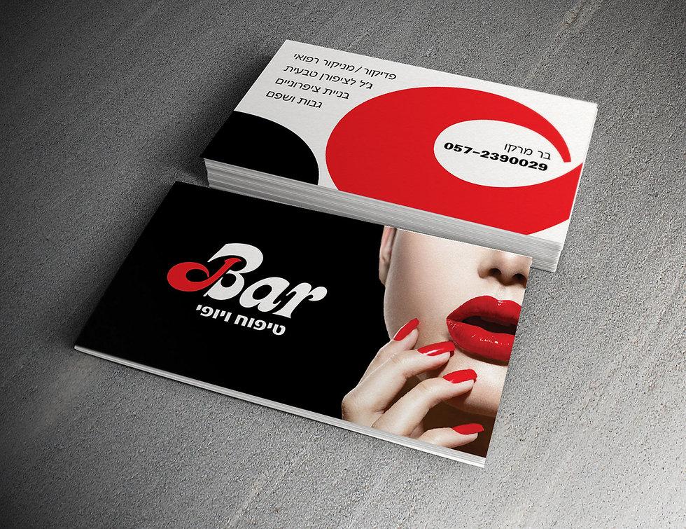 Bar-Card.jpg