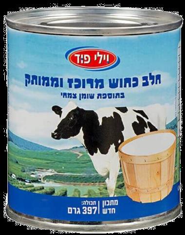 חלב מרוכז, הבסיס למתכון לגלידת פיסטוק ביתית מושלמת וקלה להכנה