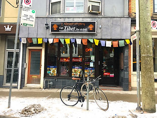 Cafe Tibet Bar & Grill