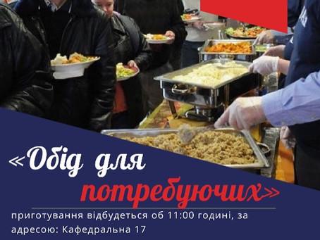 **Обід для потребуючих**-**Lunch for the needy**-**Obiad dla potrzebujących**