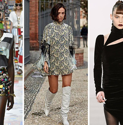 SPRING 2021 - GET THE LOOK