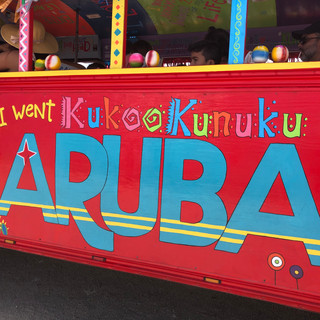 Kukoo Kunuku Aruba