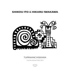 Shikou-Ito-&-Hikaru-Iwakawa.jpg