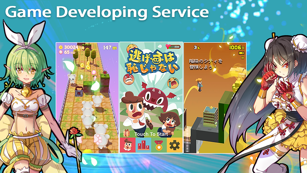 Macau Game Developing Service
