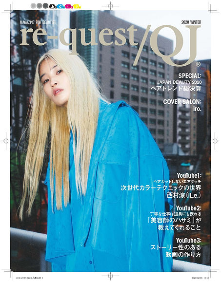 cover_2020_winter_入稿_1204.jpg