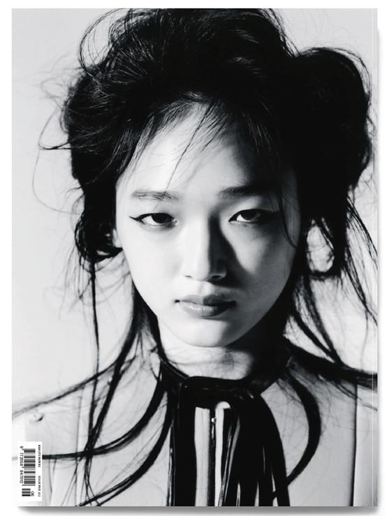 BeautyPapersIssue5-Araki-back.jpg