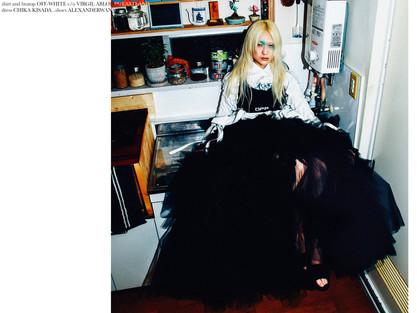 Musubi Magazine