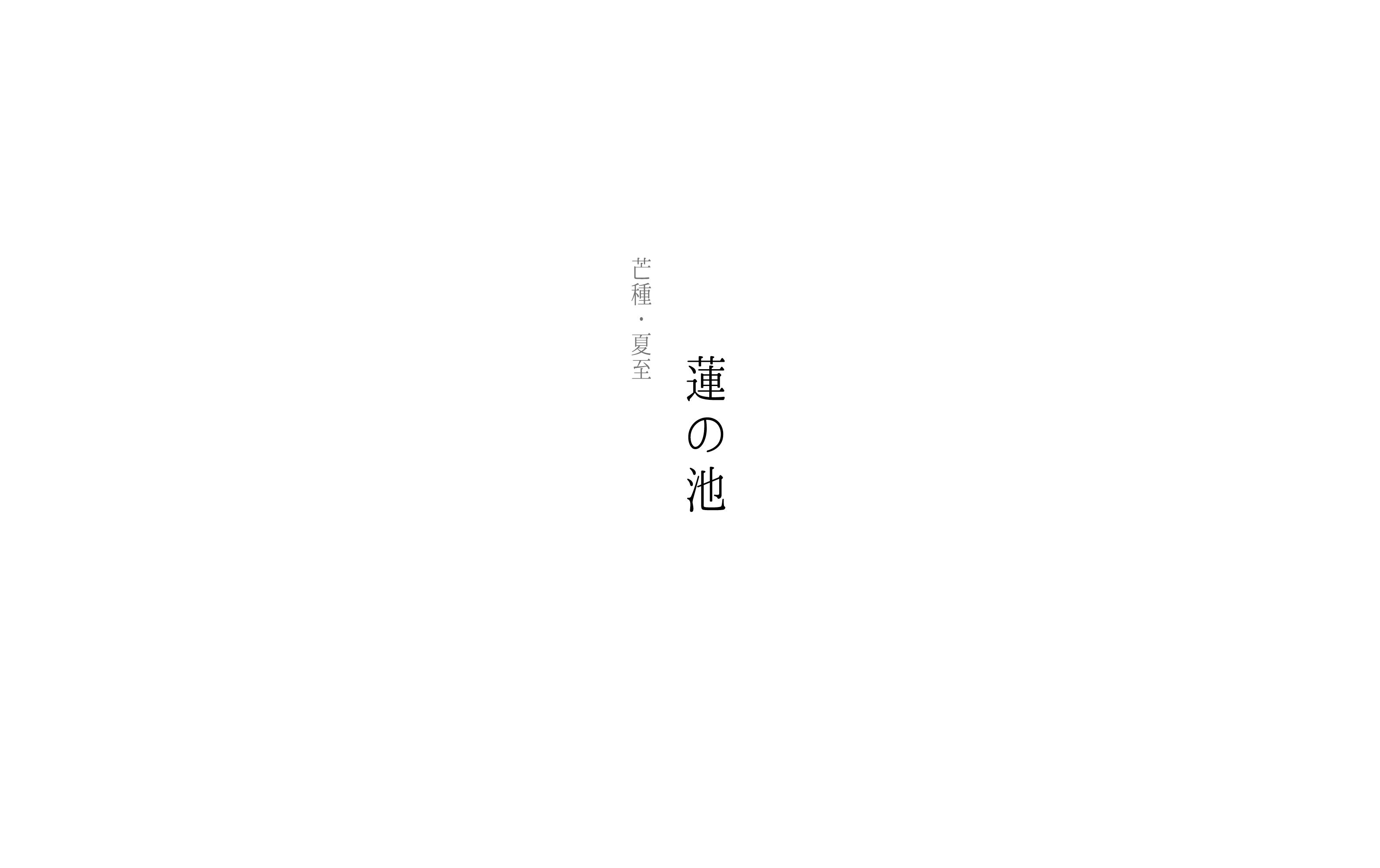 こころ色715
