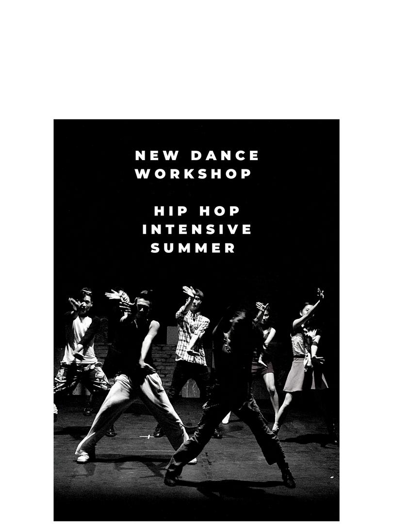 Hip Hop Intensive Summer Dance Camp.PNG