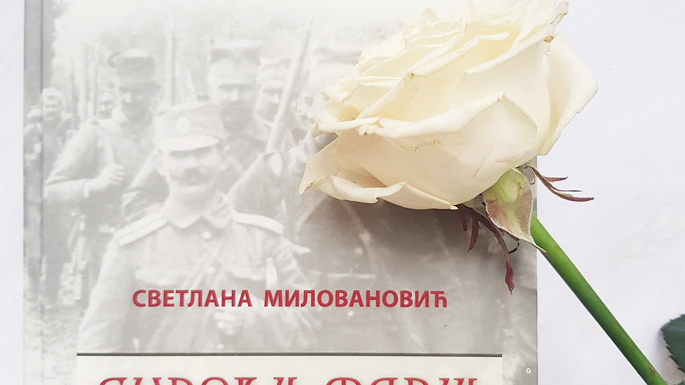 Surovi Marš Smrti