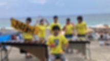 20190811 ヒスイ海岸サマフェス_190812_0064.jpg