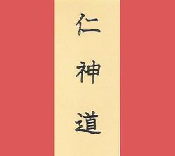 logo mit rot
