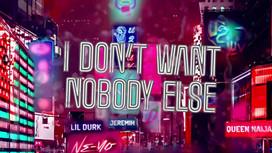 Ne-Yo - U 2 Luv Remix Offical Lyric Video - feat. Jeremih, Queen Naija & Lil Durk