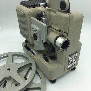 Eumig Vintage Film Projector