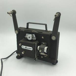 Vintage Mini-Rexino 8mm Film Projector
