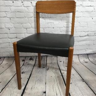 Retro Dining Chair