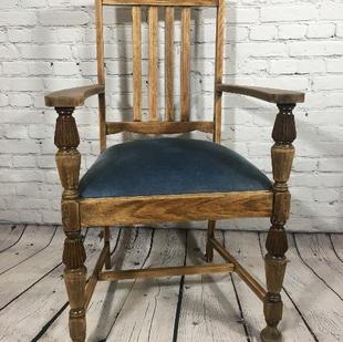 Vintage Wooden Carver Chair