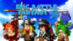 Epic Battle Fantasy 5 Steam Image