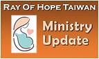 ROH Ministry Update C.jpg