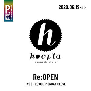 P2.0_hoopla_0619.jpg