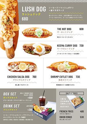 LushLife_hotdog.jpg