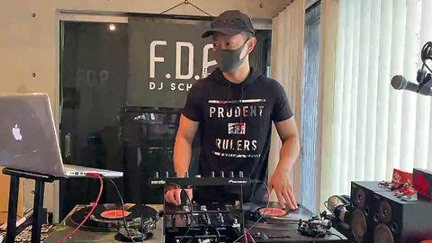 DJ No.5