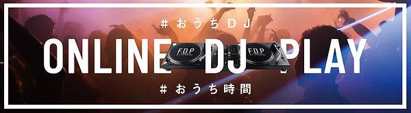 fdp_web_onlineDJ.jpg