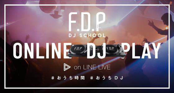 ONLINE DJ PLAY