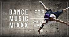 topbann_dance.jpg