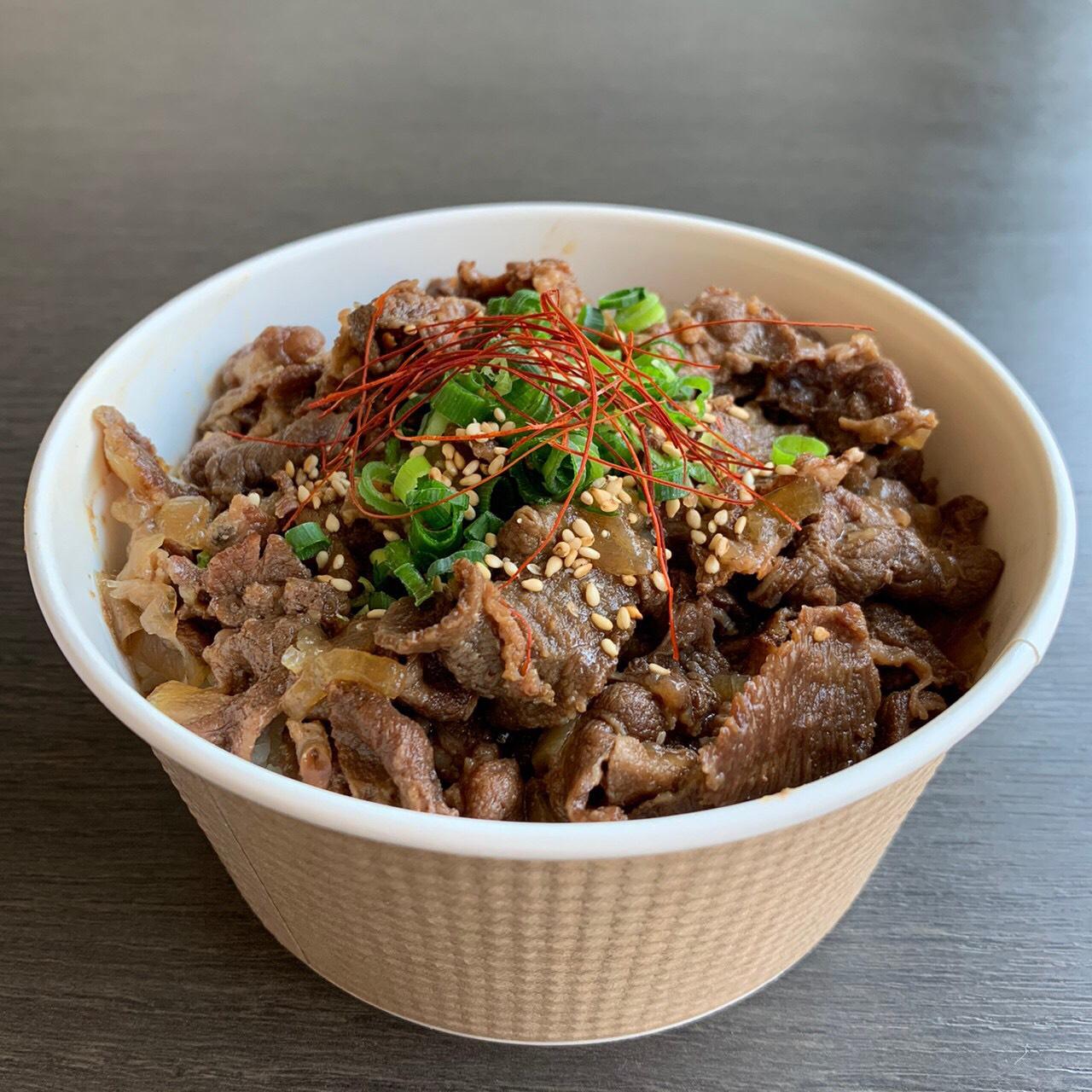 HYAKURAN牛丼