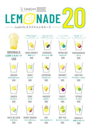 LushLife_lemonade.jpg