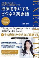 新刊表紙.jpg