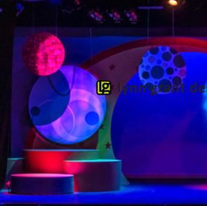 Schoolhouse Rock • Palo Alto Children's Theater