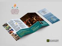 UUCPA 2019 brochure