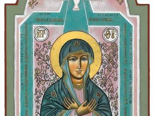 Maria, Madre delle Virtù