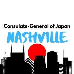 consulate of japan nashville.png