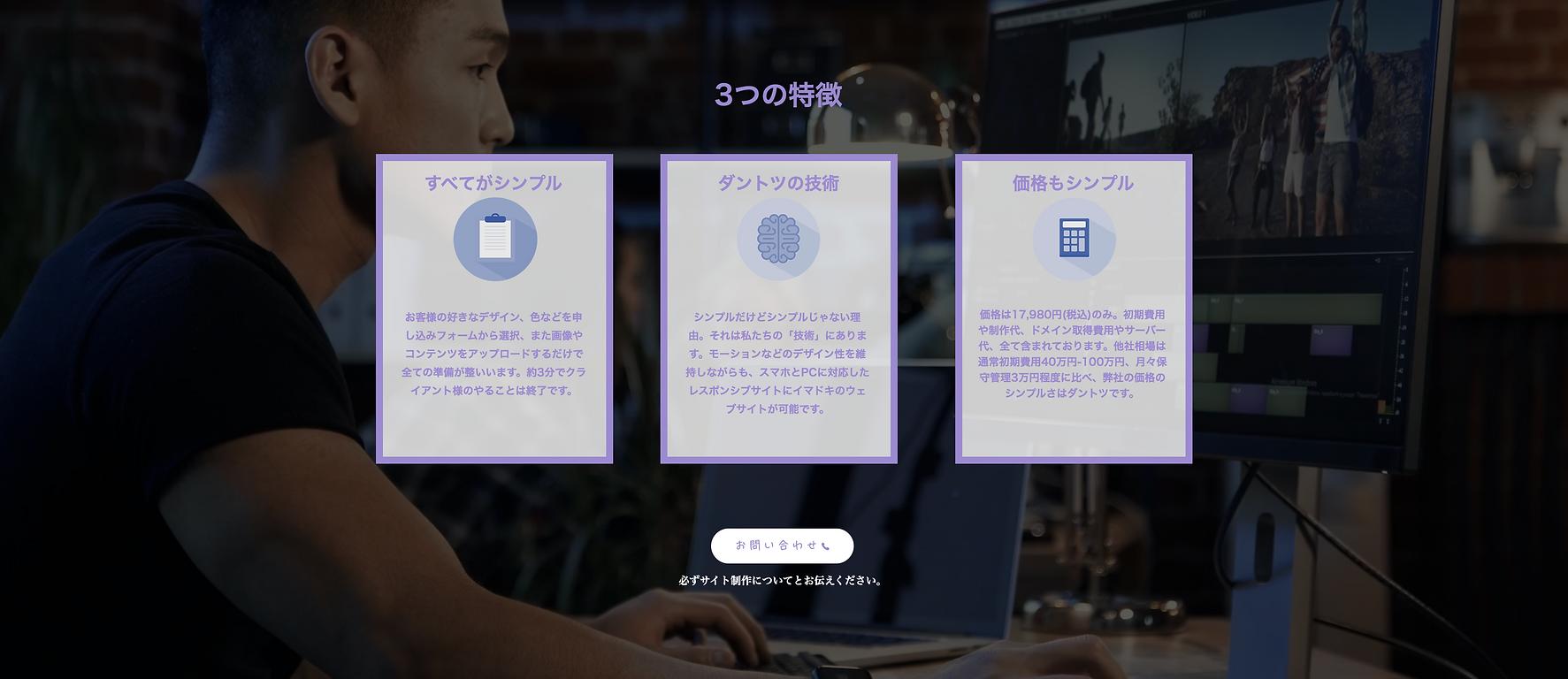 スクリーンショット 2021-09-29 16.24.53.png
