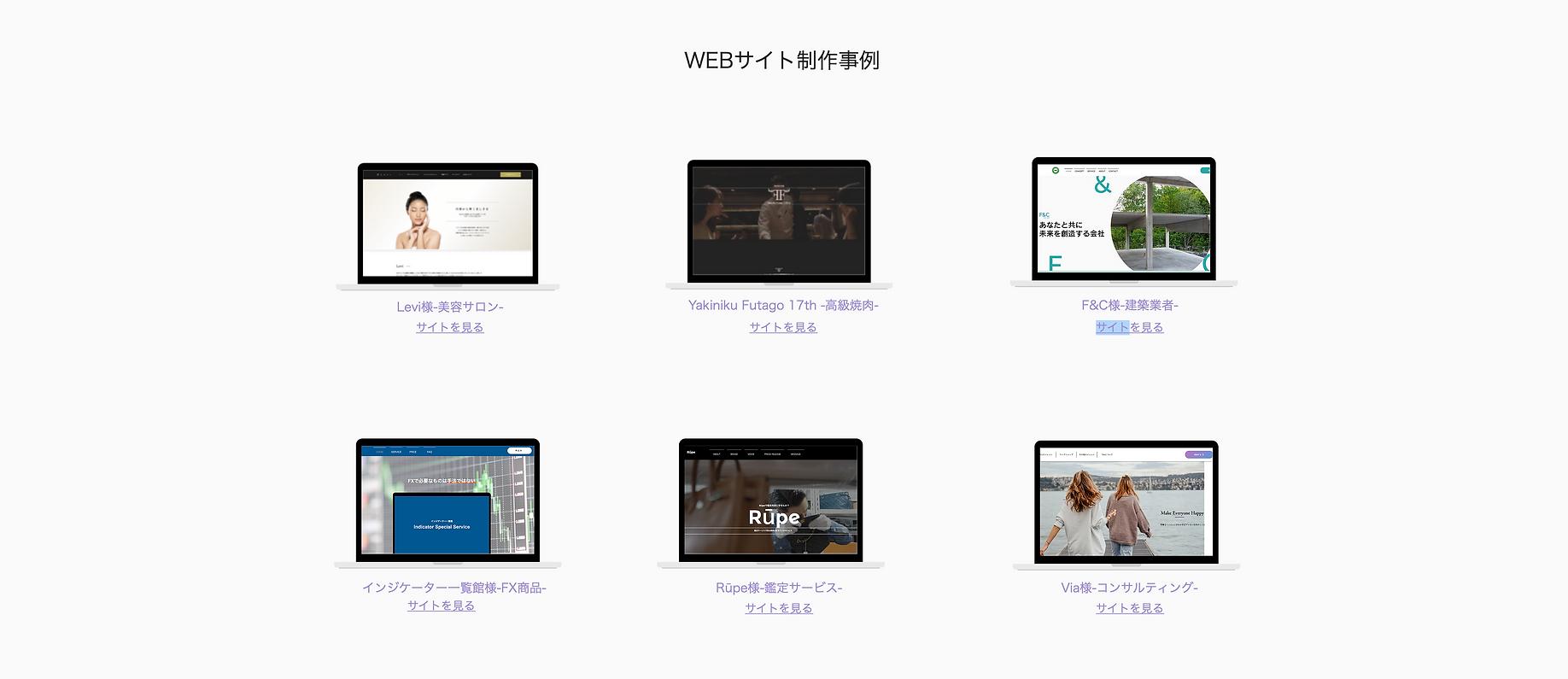 スクリーンショット 2021-09-29 16.37.31.png