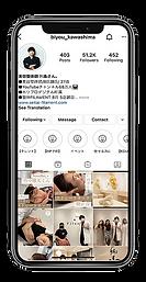 スクリーンショット 2021-09-01 21_54_32-min.png