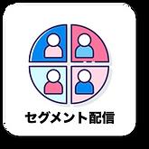 グループ 12.png