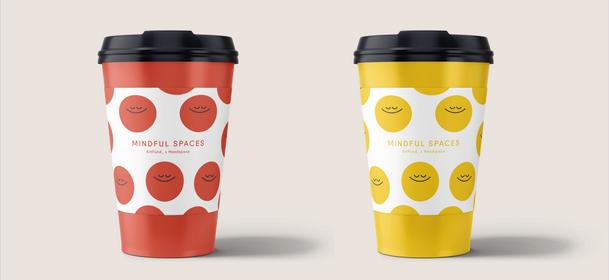 Coffee Cups- Merchandise