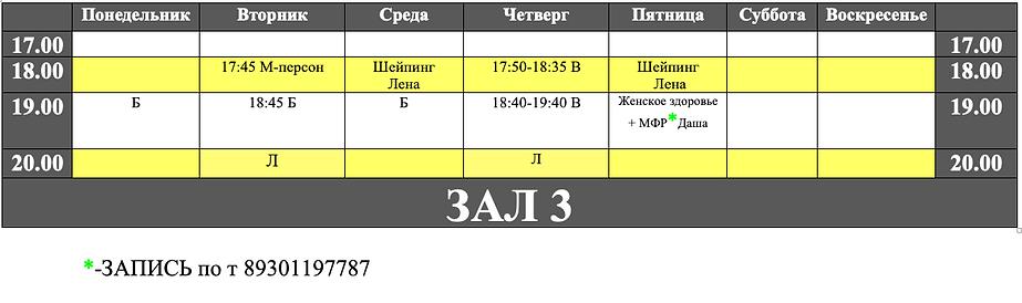 Снимок экрана 2020-11-27 в 22.13.41.png