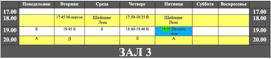Снимок экрана 2021-04-09 в 15.54.26.png