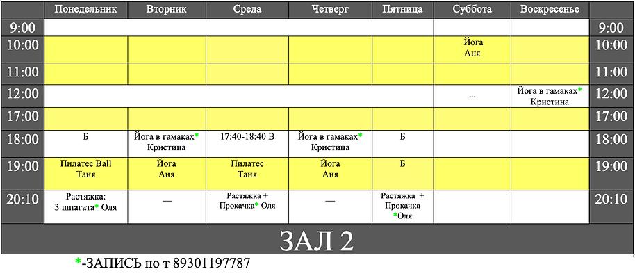 Снимок экрана 2021-01-16 в 20.18.50.png